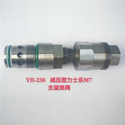 YH-236 力士乐M7减压阀